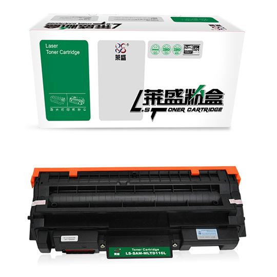 莱盛(laser) LS-SAM-MLTD116L 粉盒